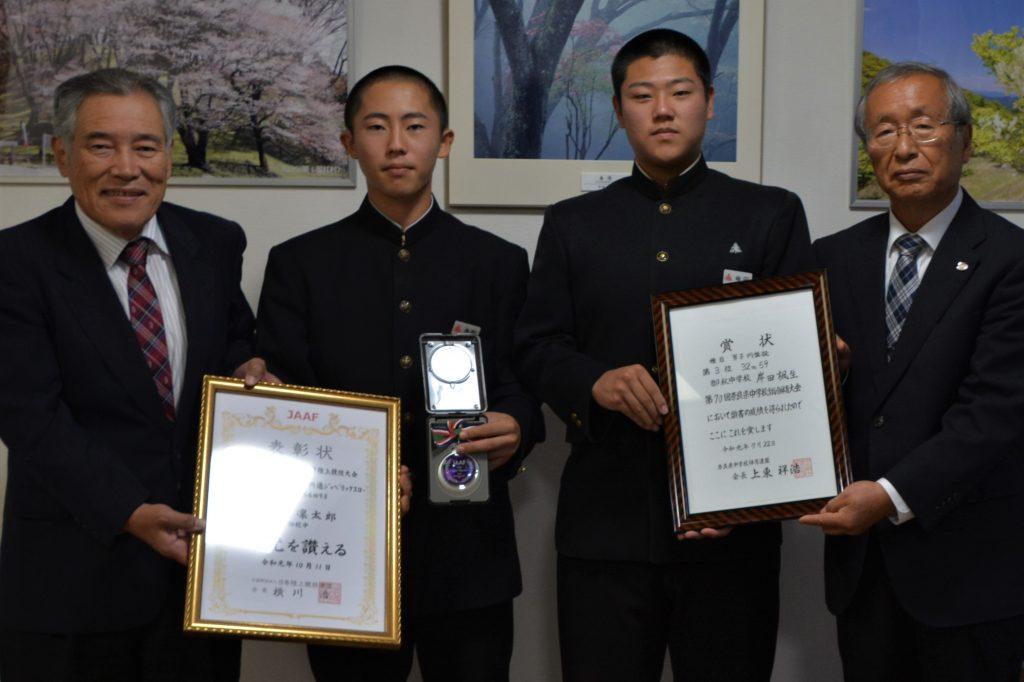 奈良県 御杖中学校 大会報告