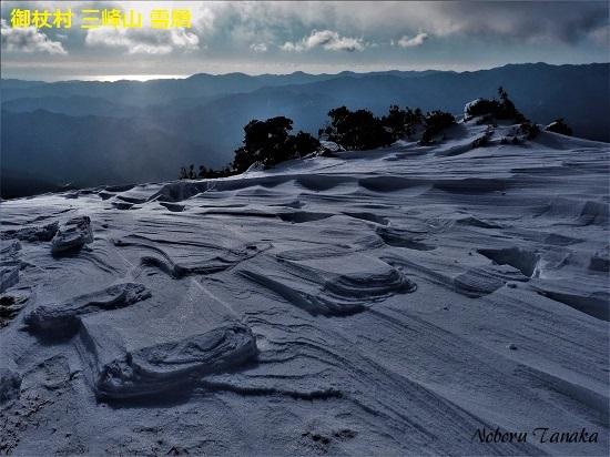 御杖村 三峰山雪層