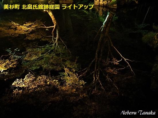 美杉町 北畠氏館跡庭園ライトアップ