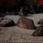 11月4日 高野山に秋【紅葉】を求めて。。。紅葉・枯山水